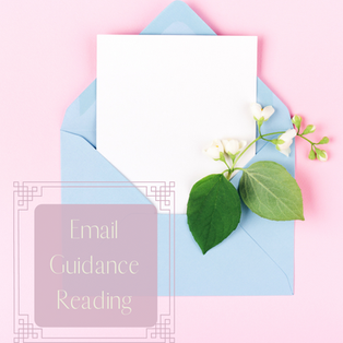 Guidance Via Email