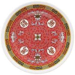 get-m-5080-l-dynasty-longevity-9-1-2-plate-12-case