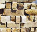 Milsap Chopped Stone.jpg