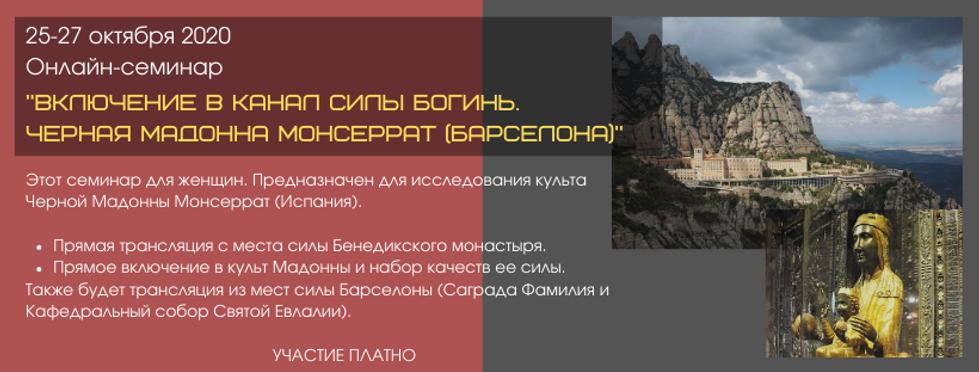 ОБЪЯВЛЕНИЯ  (2).png