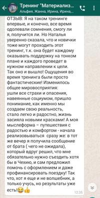 Наталья Матюшина .jpeg