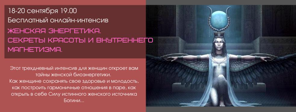 ОБЪЯВЛЕНИЯ  (3).png