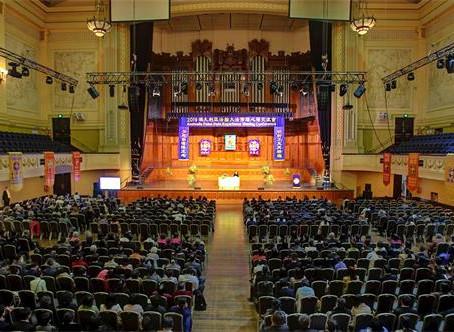 二零一九年澳洲法会召开 师尊致贺词
