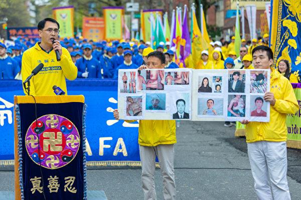 法轮功学员于溟在2019年4月20日的四二五和平上访20周年集会上,讲述自己和其他法轮功学员被迫害经历。 (Mark Zou/大纪元)