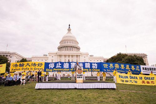 2018年6月21日,法轮功学员美国首都集会,呼吁制止中共对法轮功长达十九年的迫害。(明慧网)