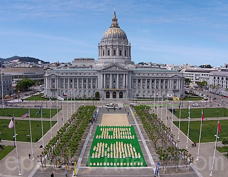 2014年4月26日,旧金山湾区的300多名法轮功学员在旧金山市政厅前的广场,进行排字、炼功活动。