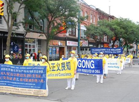 多伦多集会大游行 华人用真名三退