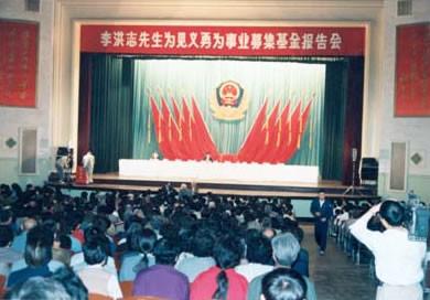 北京大法弟子回忆参加师尊讲法传功班经历