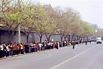"""回顾""""四二五"""" 天津教育学院事件亲历者的见证"""