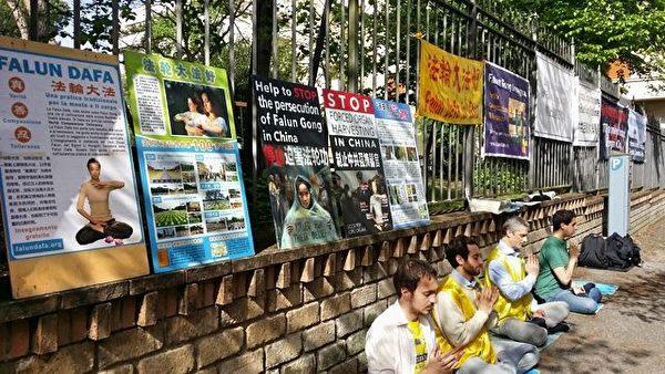 法轮功学员在罗马尼亚中使馆前举行和平反迫害的活动。(明慧网)