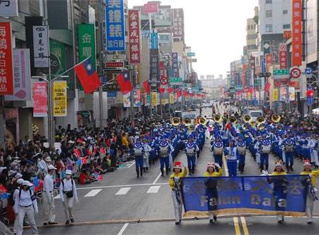 台湾嘉义国际管乐节 法轮功受欢迎