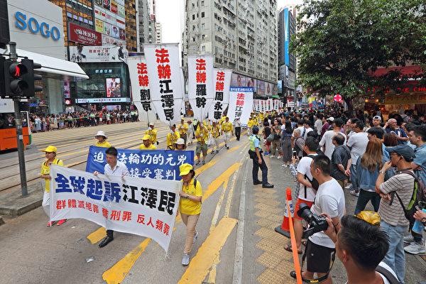 约一千名法轮功学员7月22日在港岛区举行反迫害19周年集会游行,呼吁停止迫害、法办元凶。图为呼吁法办迫害法轮功元凶江泽民等人的横幅阵列。(李逸/大纪元)