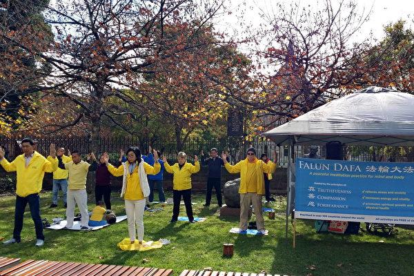澳洲阿德莱德部分法轮功学员在市中心集体炼功,向世人分享法轮大法的美好,呼吁制止迫害。(张正/大纪元)