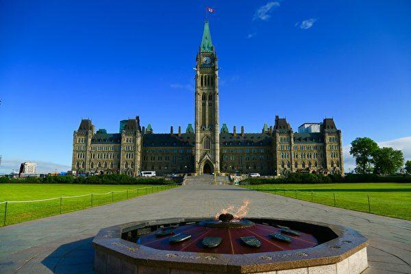 2019年4月30日晚,旨在打击强摘、非法贩运人体器官的《S-240法案》获得加拿大国会所有党派的支持。经过第三次审阅,国会全体通过了该法案。(任侨生/大纪元)