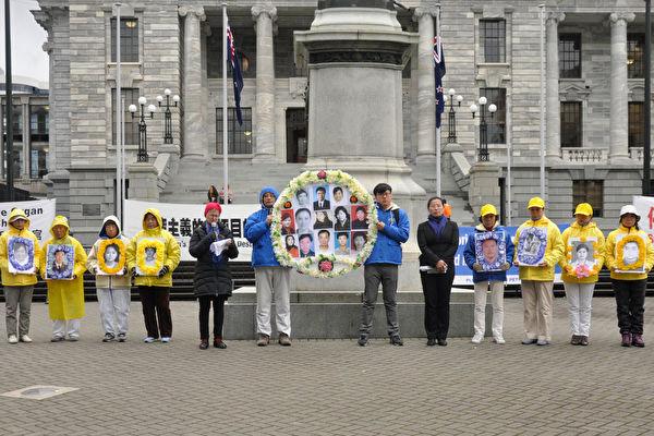 7月24日,新西兰部分法轮功学员聚集首都惠灵顿,呼吁新西兰各界支持和帮助制止这场中共从1999年7月20日开始的对这个修炼团体的残酷迫害。(易凡/大纪元)