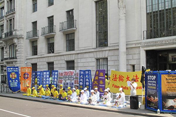 2018年7月21日上午,英国部分法轮功学员在伦敦中使馆前举行集会呼吁停止迫害法轮功。(唐文舒/大纪元)