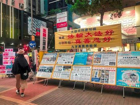 疫情中 香港民众感谢法轮功学员传真言
