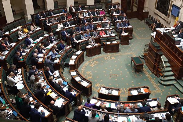 比利时联邦参议院决议 谴责中共活摘器官