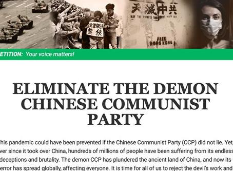 全球退党中心一项倡议 帮人远离瘟疫
