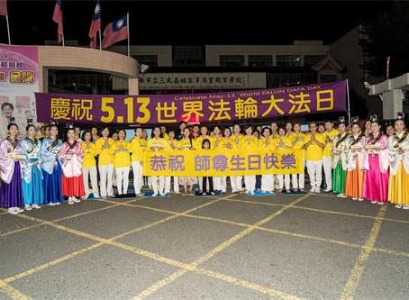 无尽的感恩:台湾高雄学员庆祝法轮大法日