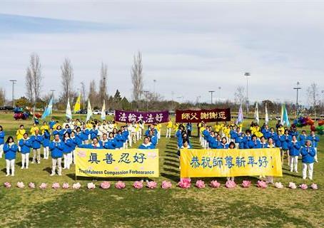 中国新年临近 洛杉矶各族裔学员感恩李洪志师父