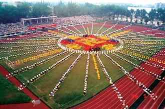 1996年湖北武汉法轮功学员集体炼功,组成法轮图形。