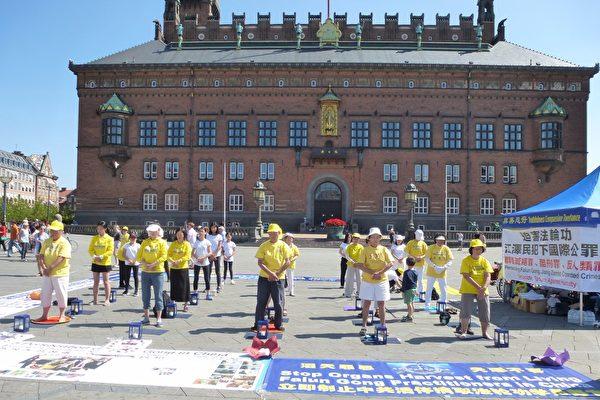 2018年7月21日,丹麦和来自其它欧洲国家的部分法轮功学员在丹麦首都哥本哈根市中心举行集会。(林达/大纪元)