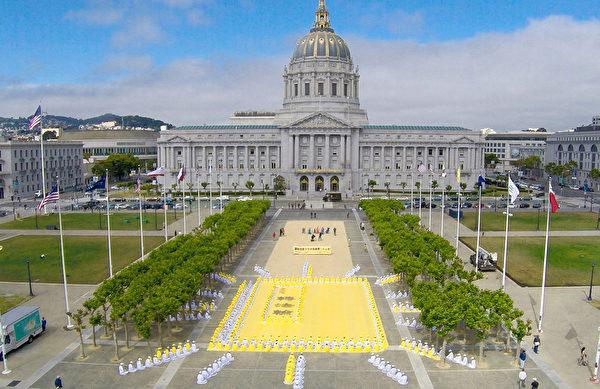 2015年6月6日四百多名法轮功学员在旧金山市府前排字炼功。(明慧网)