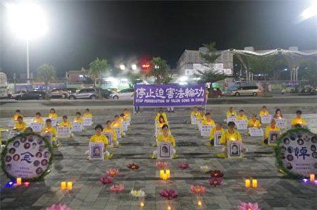 2018年7月14日,台湾东部花莲部分法轮功学员及支持者在火车站前集会,烛光夜悼。(明慧网)