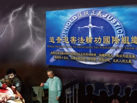 美国弗州地方决议案 吁制止到中国移植器官