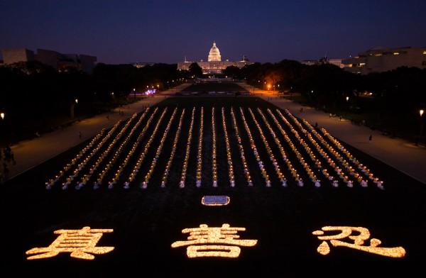 2014年7月17日,来自美东地区的部分法轮功学员在美国首都国家广场举行烛光夜悼,悼念那些在中国大陆被迫害致死的大法弟子。(戴兵/大纪元)