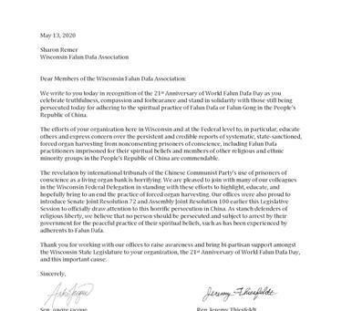 美国威斯康辛州议员谴责中共强摘器官