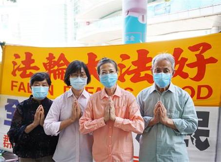 香港学员谢师恩 明真相读者劝退千人