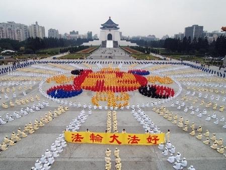 2005年12月25日,在台北中正纪念堂,四千名法轮功学员排组成法轮图形,展示法轮大法弘传世界。(明慧网)