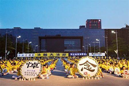 7月14日下午,台湾中部部分法轮功学员在台中市市政府大广场上举行集会,烛光夜悼。(明慧网)