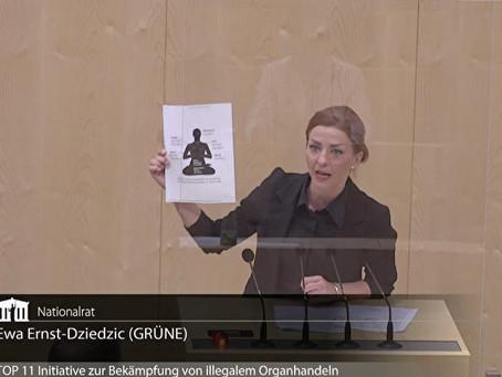 制止中共器官交易罪恶 奥地利国会通过提案