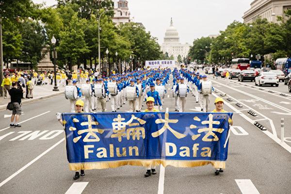 2018年6月20日,全球部分法轮功学员聚集在美国首府华盛顿DC,举行反迫害集会游行,各界正义人士到场声援。图为游行队伍的前导及天国乐团。(爱德华/大纪元)