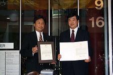 1999Chi_Master_Proc_big.jpg