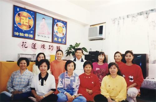 法轮大法在台湾花莲的开传(下)