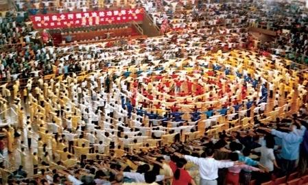 1996年,中国贵州举行法轮功修炼心得交流会,与会学员组成法轮图形。