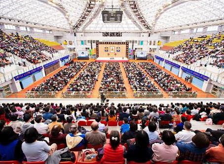 2020年台湾逾6千人法会 师尊致贺词