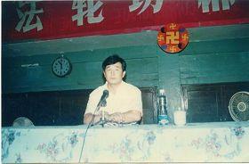 难忘的节日 美好的回忆 纪念李洪志师父在湖南郴州传法二十周年