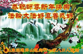 大法解危难 中国民众感恩李大师