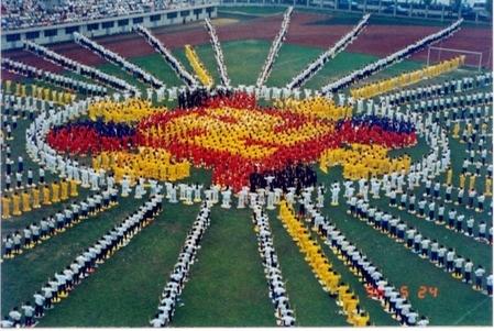 1998年10月,中国四川乐山召开法轮功心得交流会期间,与会学员排成法轮图形。
