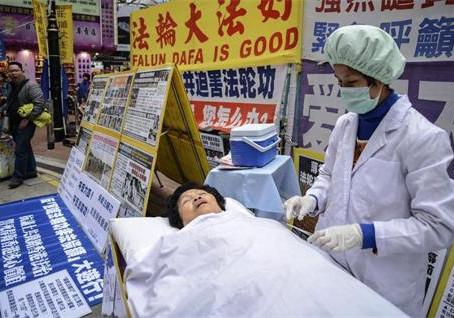 美宗教自由报告:中共继续强摘器官