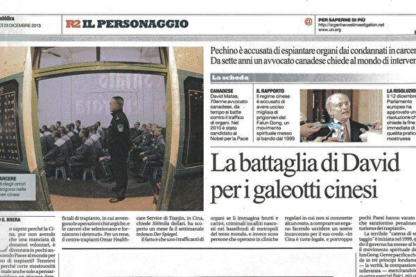 意大利参议院人权委员会一致要求意大利政府敦促对中共活摘器官的罪行展开全面调查。此前,有着280多万读者群的意大利《共和国报》(La Repubblica)在报导中表示,中共活摘法轮功学员的器官是恶魔行为。(明慧网)