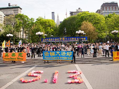 纽约庆祝法轮大法日 各族裔炼功集锦