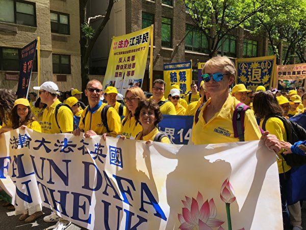 2019年5月16日,来自英国爱丁堡的罗斯玛丽·拜菲尔德(Rosemary Byfield,右二)来到纽约,参加支持法轮功的反迫害游行活动。(绍燕/大纪元)