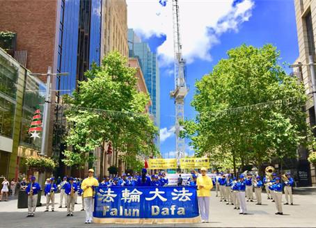 澳洲各界举行集会声援退党 呼吁解体中共