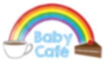 BabyCafe_Logo.jpg